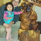 Wood Sculpture WinnerArnold T.